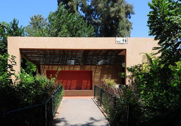 מבנה כניסה, קופות, קיוסק ושירותים – ספארי רמת גן